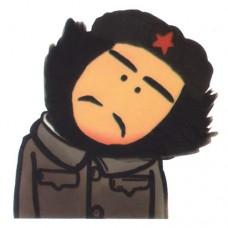 Che Guevara Headturn