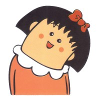 Chibi Maruko Chan Head Turned
