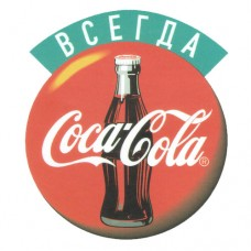 Coca Cola Bottle Sign