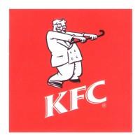 KFC Dancing Colonel Sanders