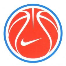 Nike Red Basketball